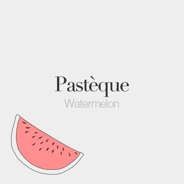 Pastèque (feminine word) | Watermelon | /pas.tɛk/ Drawing: @beaubonjoli.