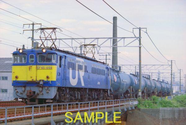 ☆JPGdata[EF65-1000貨物(名古屋・静岡エリアJR貨物色)5]☆_画像1
