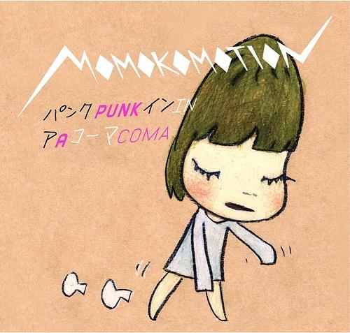 Yoshitomo Nara 2009 Momokomotion - Punk In A Coma〈小丸子手勢 - 迷幻龐克〉[AWDR/LR2/BounDEE DDCB-12902] #albumcover #奈良美智