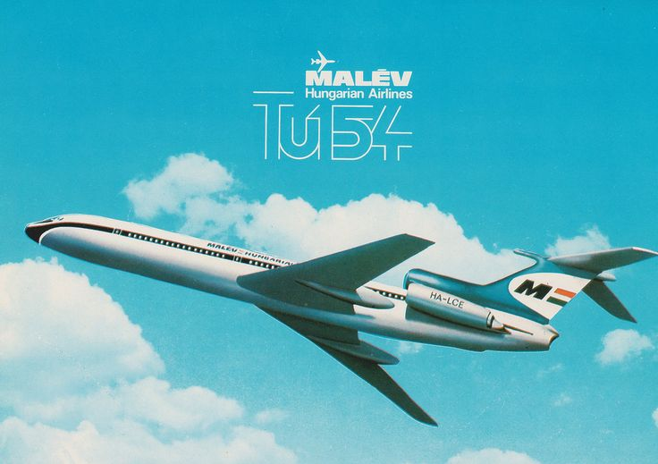 Malev Hungarian Airlines Tupolev Tu-154 postcard from the 70s