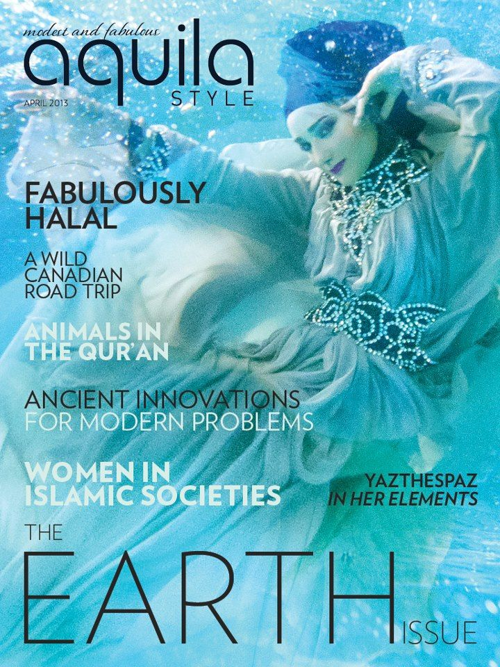 The Aquila Style Earth issue: Where the natural meets the spiritual.   Available for iPad at the Apple Newsstand and Android tablets at Google Play.