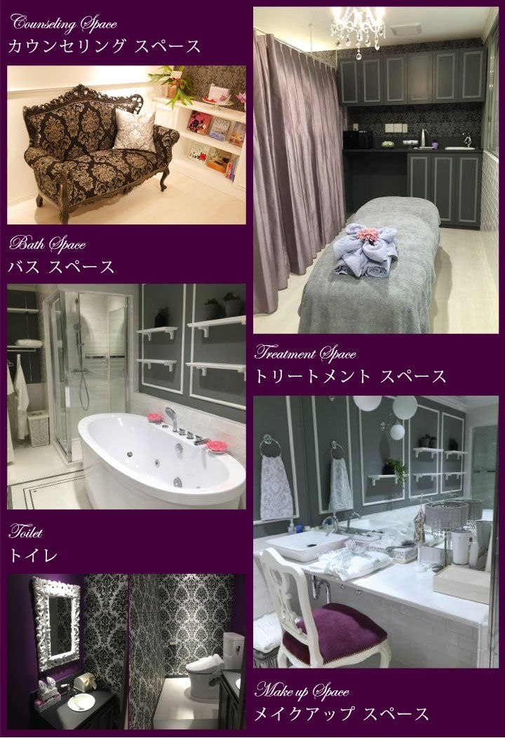 インテリア | Holistic Health & Beauty Spa Ys Room