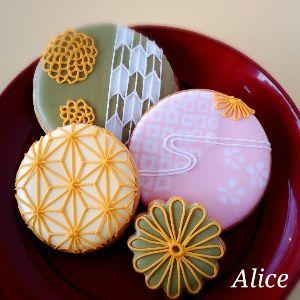デザインはどうやって考える? ~和柄クッキー~ | 西宮 アイシングクッキー教室 Alice (アリーチェ)のブログ | クスパ