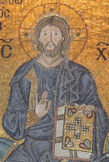 MosaicChristHagiaSophiaZoe - Mosaïque byzantine