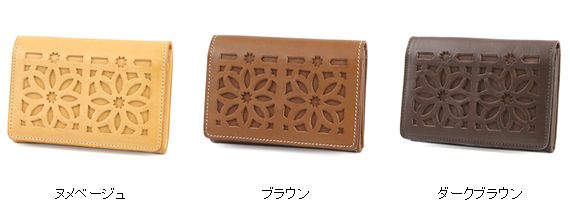 【楽天市場】genten ゲンテン cut work(カットワーク) カードケース40606(31630)レディース 名刺入れ カードケース…