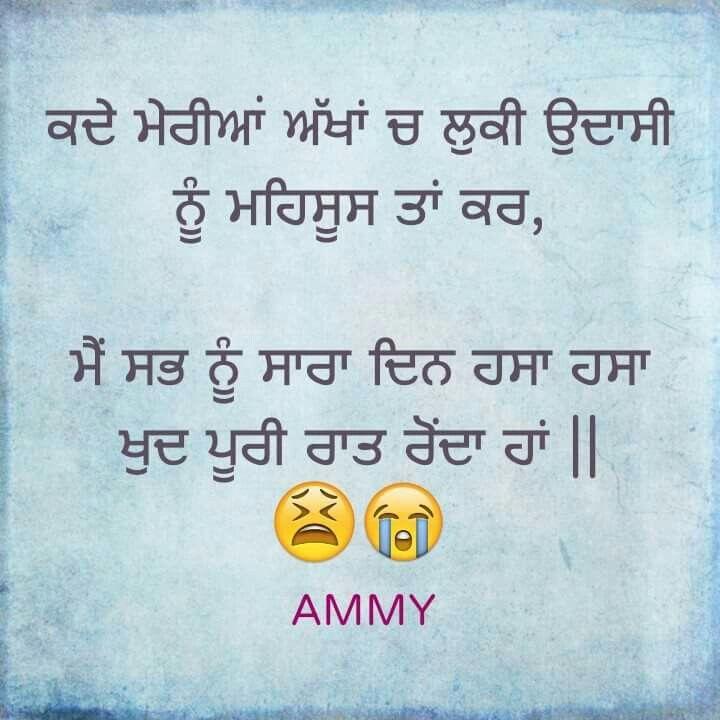Punjabi Sad Quote: Best 25+ Broken Heart Status Ideas On Pinterest