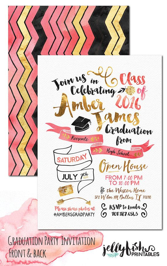 Unique Graduation Party Invitation for by JellyfishPrintables