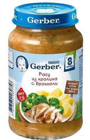 Gerber Пюре Кролик с брокколи 190 г  — 135р. -------------------  Пюре из овощей и мяса, полноценное блюдо Gerber® Рагу из кроликом с брокколи для детей с 8 месяцев. Маленькие кусочки учат малыша жевать.  Без добавления крахмала и соли. Содержат незаменимые жирные кислоты Омега 3 и Омега 6 для правильного развития мозга и зрения.   Состав: брокколи, вода, мясо кролика, корень петрушки, пшеничная мука, масла растительные (рапсовое низкоэруковое, подсолнечное).   Gerber® предлагает широкий…