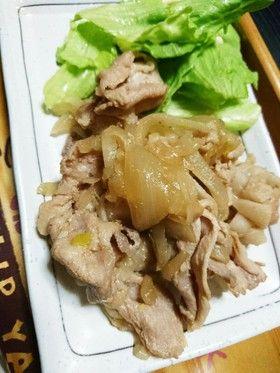 *安いお肉の定番 豚細切れの甘酢炒め
