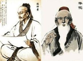 Les médecins chinois dans l'Antiquité avaient des pouvoirs surnaturels
