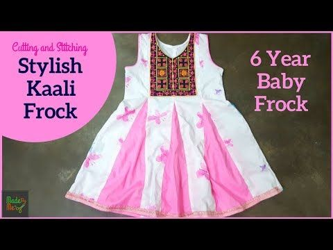 42b53380c2 Kali Frock | 6 Years BABY FROCK Cutting and Stitching in Hindi/Urdu ...