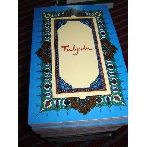 Uzbek Old Testament Books: Genesis, Exodus, Leviticus, Joshua / Uzbek Language TAVRAT / Tora  $34.99