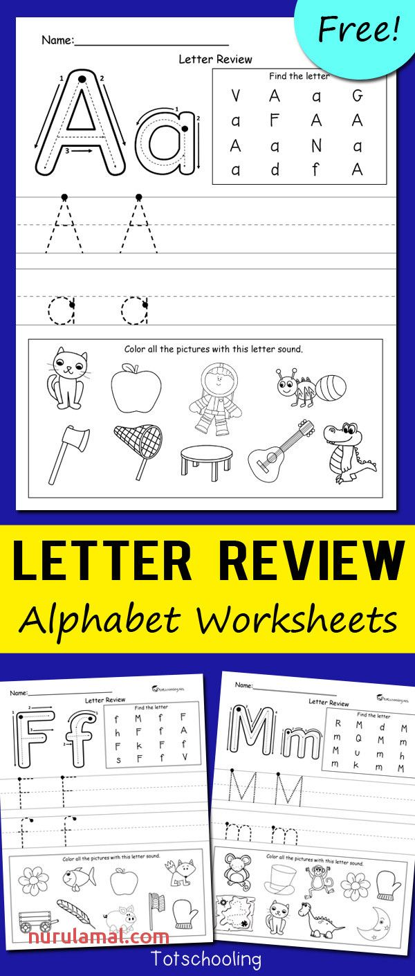 Letter L Coloring Worksheet Printable Alphabet Worksheets Kindergarten Kindergarten Letters Preschool Letters [ 1410 x 600 Pixel ]