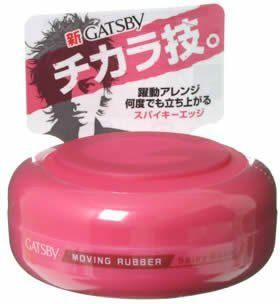 MANDOM GATSBY MOVING RUBBER SPYKY EDGE (80G): http://www.amazon.com/MANDOM-GATSBY-MOVING-RUBBER-SPYKY/dp/B000V2ACH8/?tag=dn020-20