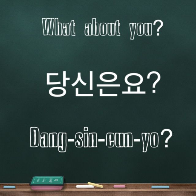 Learning Korean / greetings / What about you?