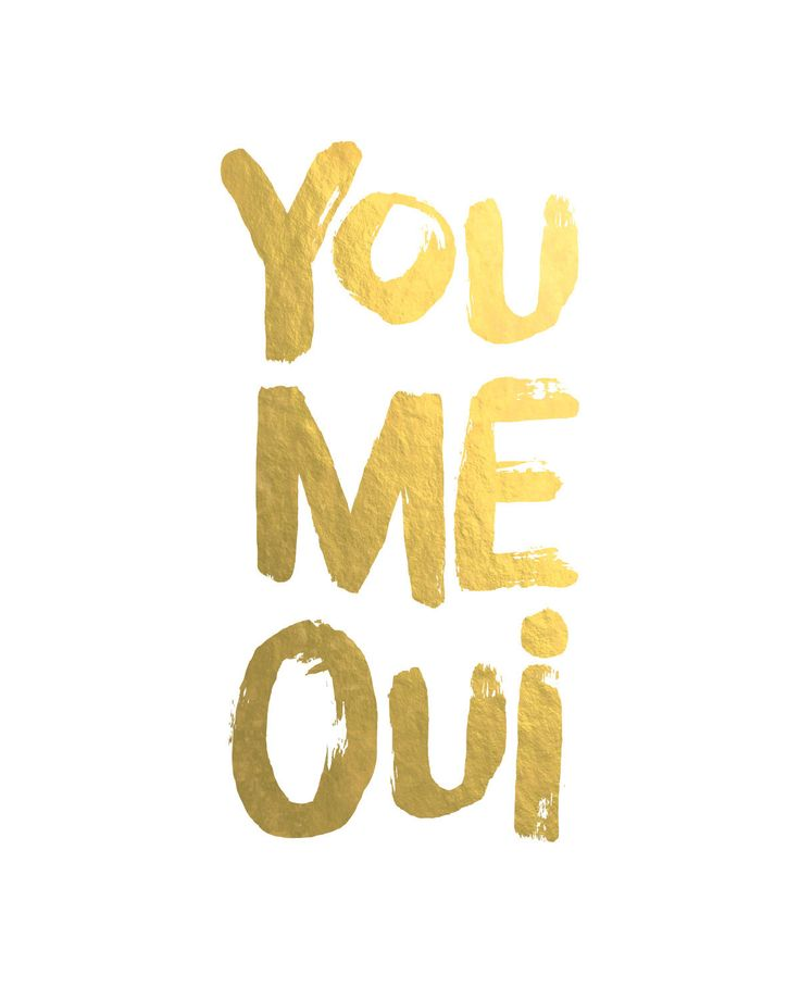 Spring Pastels You Me Oui Typographic Art. Faux Gold Foil Art. Inspirational Art. Love Print. Wall Art. French Quote. Anniversary Gift