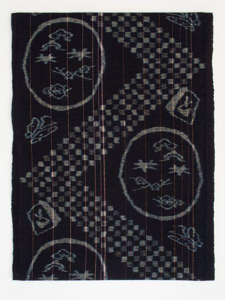 Asian Tribal Art - Ikat futon cover, Japan