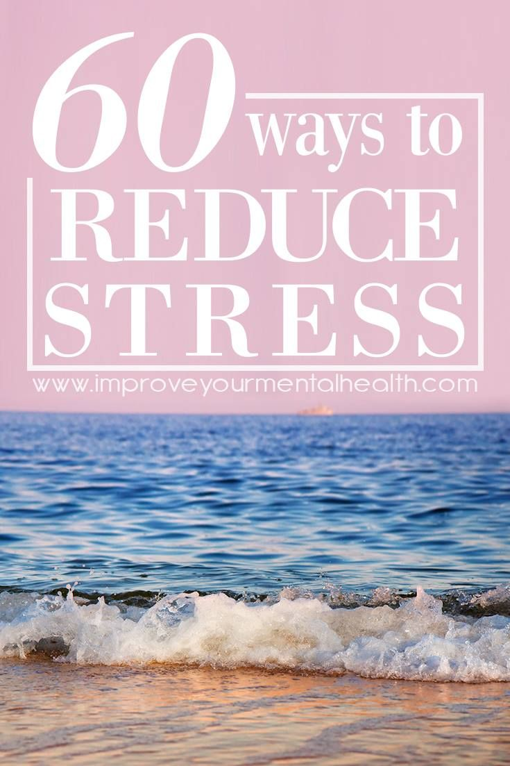 ways to reduce stress Workplace stress can be so prevalent that it begins to feel like just another part of your job but this can lead to many long-term ill-effects on both your career and your health short of quitting your job for a less stressful one, however, there are a few strategies you can employ to tone down.