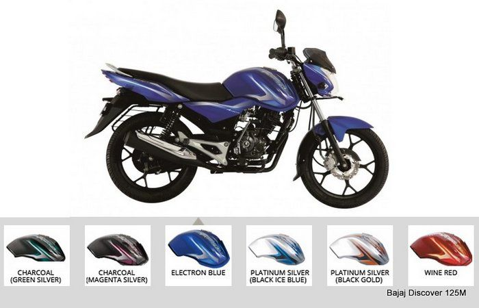 #Bajaj Discover is one of the great products manufactured by Bajaj Auto limited #bike