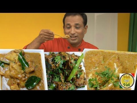 Chicken Curry For Beginners with Curry Powder - By Vahchef @ vahrehvah.com