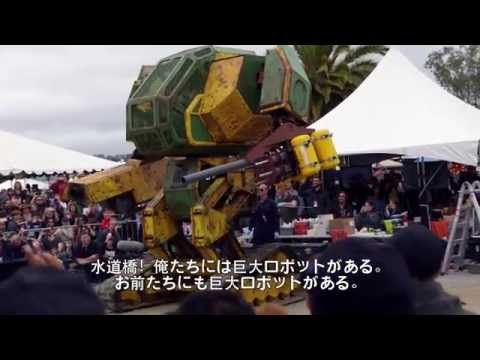 Americans Build Giant Robot, Challenge Japan To A Duel  Redicioulous.  Where can I buy tickets?