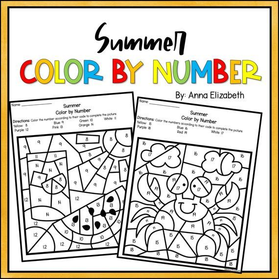 Color By Number Summer Color By Number Coloring Color By Etsy Color By Number Printable Summer Colors Number Recognition Activities