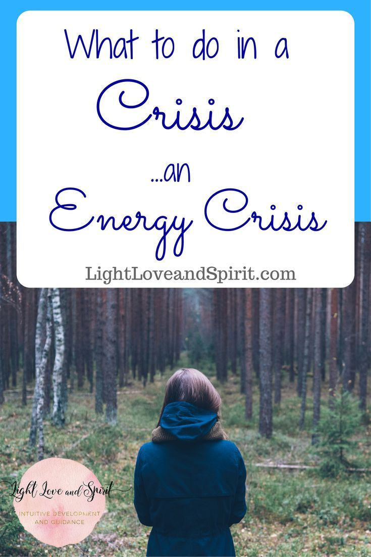What to do in a crisis, an energy crisis.