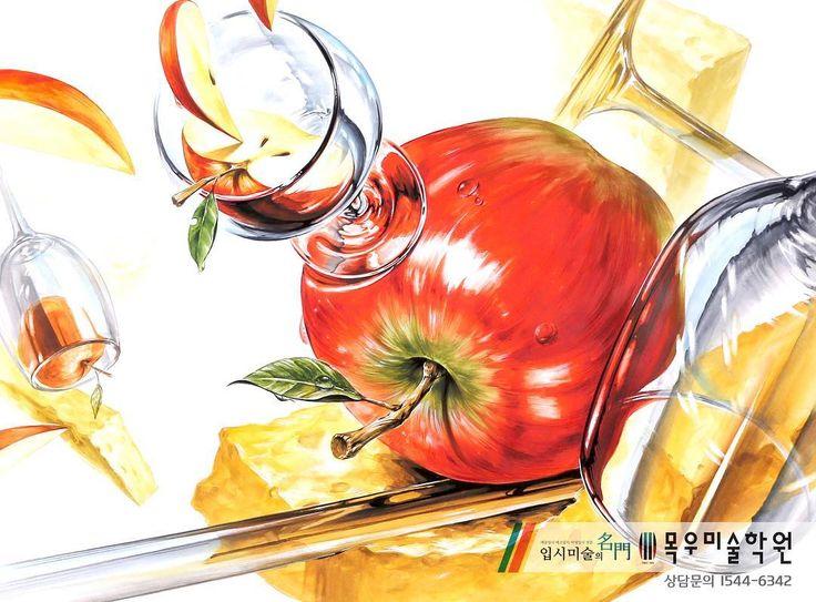 사과 스펀지 유리잔