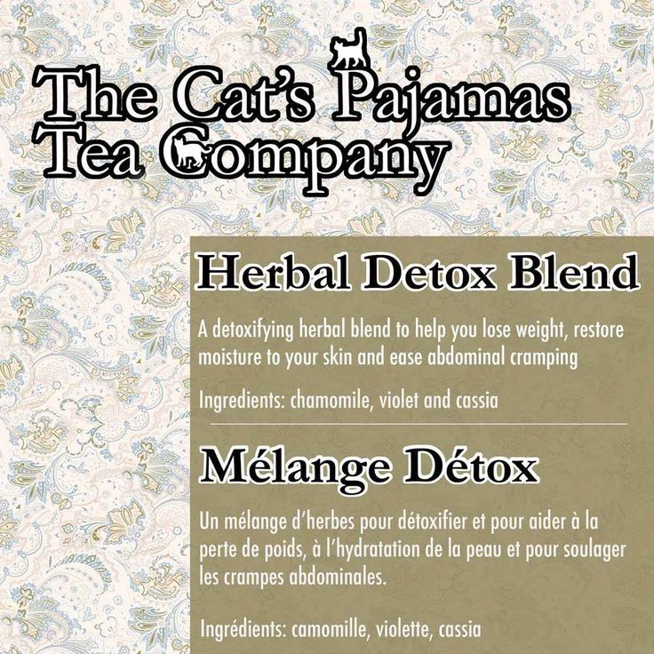 Detox Blend  A detoxifying herbal blend to help you lose weight, restore  moisture to your skin and ease abdominal cramping  Ingredients: Chamomile, violet, cassia