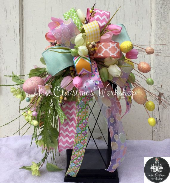 Easter lantern swag Easter bunny Easter by MrsChristmasWorkshop