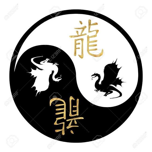 yin yang chinesische zeichen tattoos chinesische. Black Bedroom Furniture Sets. Home Design Ideas