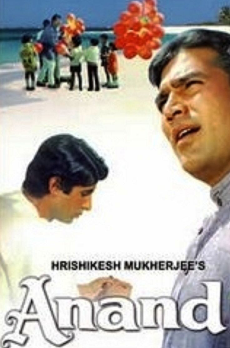 Anand (1971), Amitabh Bachchan, Rajesh Khanna, Classic, Indian, Bollywood, Hindi, Movies, Posters, Hand Painted