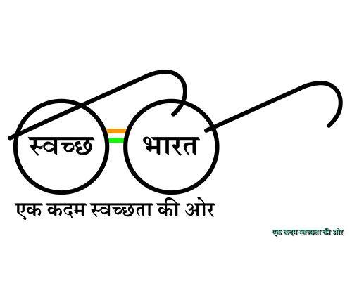 Addressing Issues of Safai Karamchari is Key to the
