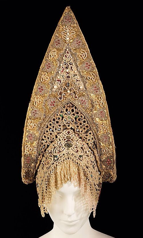 This is another wonderful Russian head covering.  The beading detail is incredible and I'll add a closeup next.