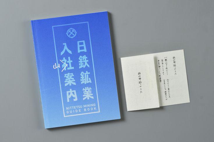 http://www.bbaa.or.jp/jigyo/sogo/images/2013_08_02.jpg