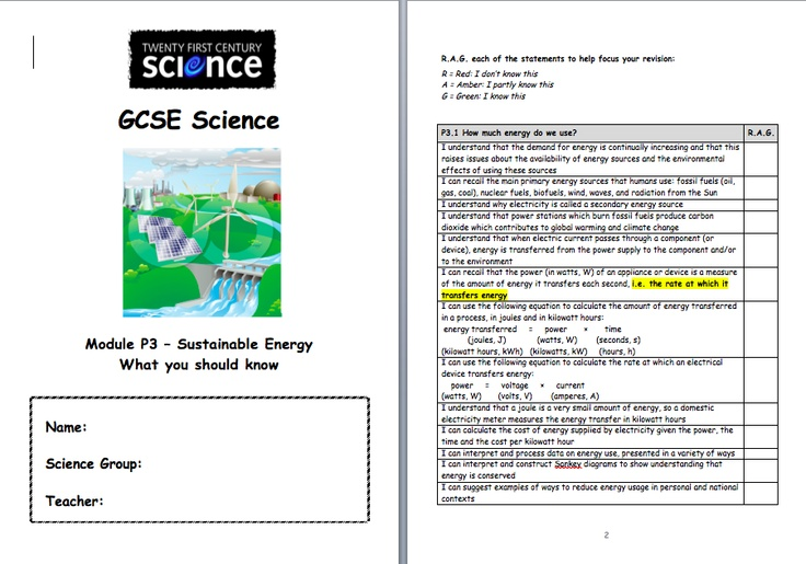 ocr 21st century science physics coursework Below you will find the ocr 21st century science gcse exam papers along with  the  chemistry or physics by working through the ocr gcse science papers.