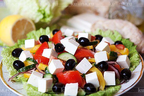 Салат греческий. Пошаговый рецепт приготовления классического греческого салата с фото – Kulina.Ru