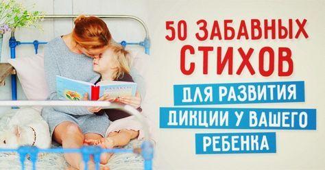 Для развития дикции у ребенка. Обсуждение на LiveInternet - Российский Сервис Онлайн-Дневников