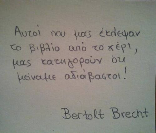 Greek Quotes #Bertolt Brecht