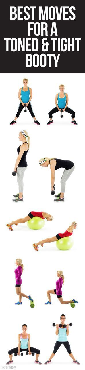 11 Best Moves for A Toned, Tight Tush!