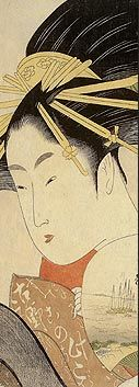 This site is from the Minneapolis Institute of Art has information about ancient Asian culture and geography.  Some of the maps are very useful and the site does contain some interactive timelines that break down the different dynasties and their contributions.