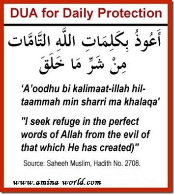 Du'aa for protection