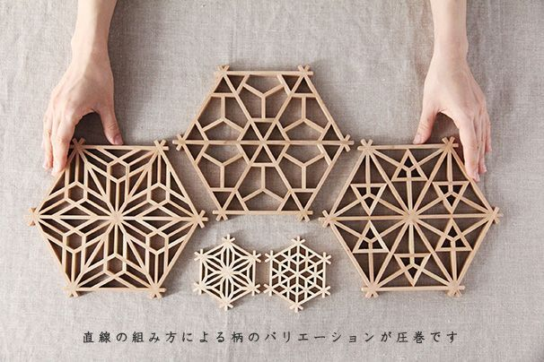 Really love these kumiko patterns, beautiful craftmanship
