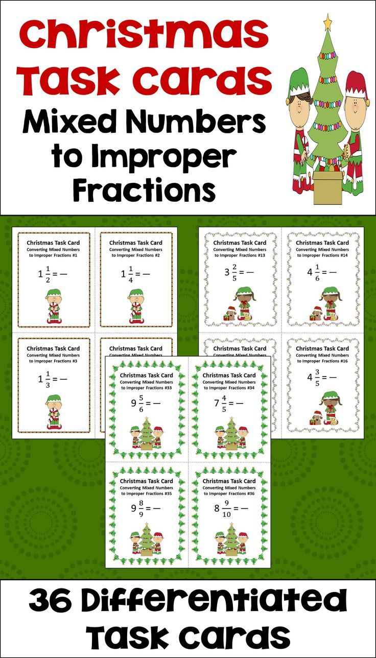 Christmas math is fun for kids with these Converting Mixed Numbers to Improper Fractions task cards for 4th, 5th, and 6th grade students. Teachers can easily set up centers or activities in the classroom with these common core math task cards. There are 36 differentiated task cards in the set with a student recording sheet and answer key for easy grading.