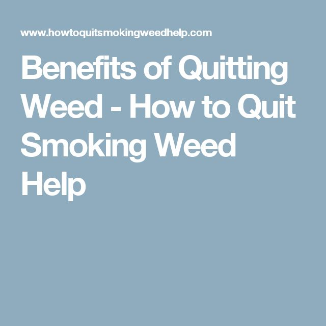 how to help your boyfriend quit smoking weed