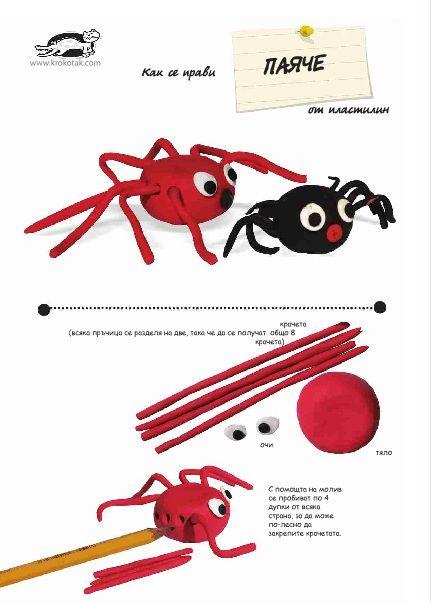 Spin kleien; klei en chenilledraad.