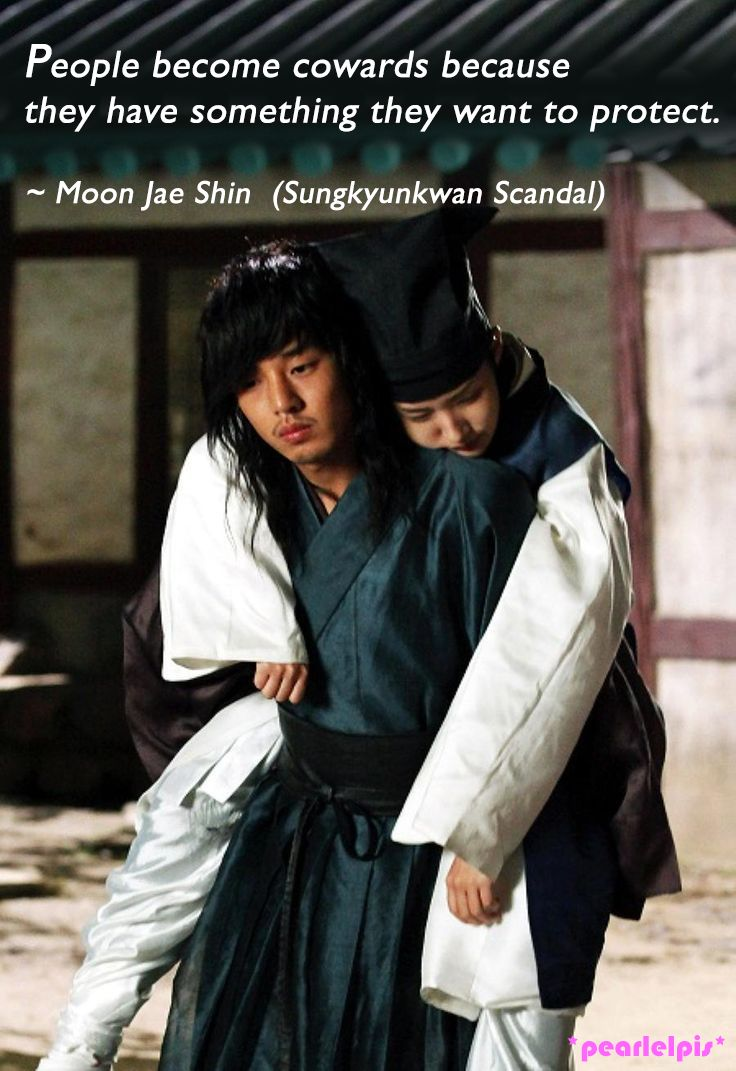 Sungkyunkwan Scandal quote (ep14) : Yoo Ah-in as Moon Jae-shin (Geol-oh)