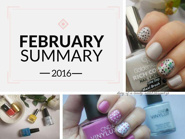 February Summary {2016}