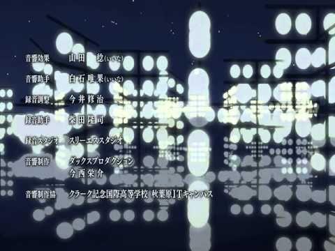 Shinsekai Yori Ending Full HD - YouTube