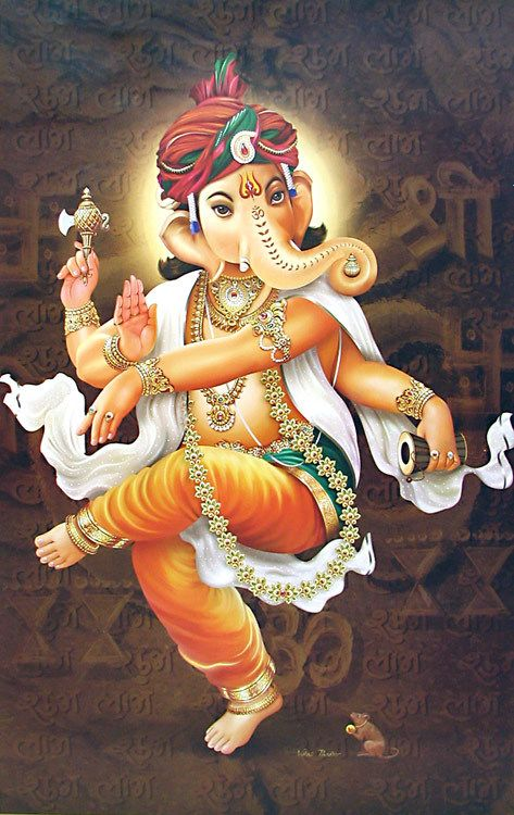 Dancing Ganesha (Reprint on Paper - Unframed))
